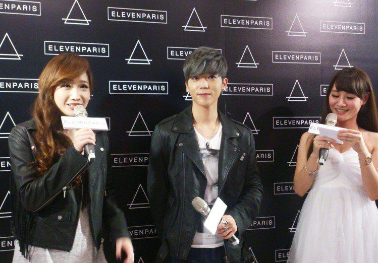 法國品牌 ELEVENPARIS 歡慶台北新光三越南西三館櫃位開幕,特地邀請藝人...