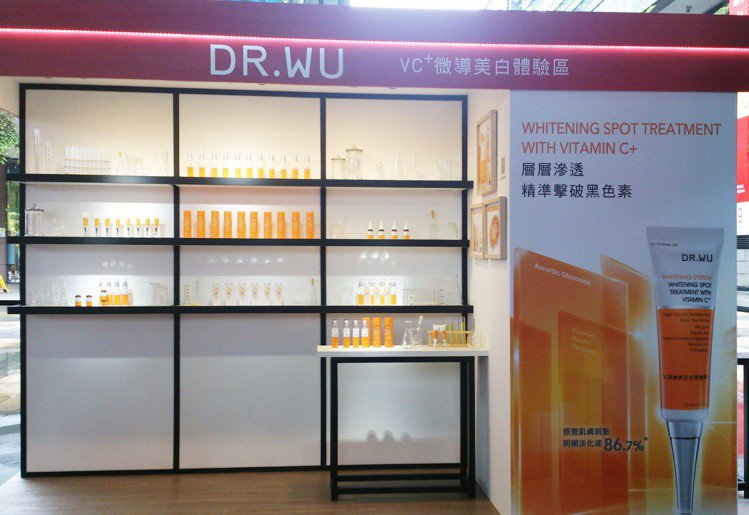 DR.WU「行動美肌快閃店」設有五大專區,讓消費者可以前來體驗品牌明星產品,並免...