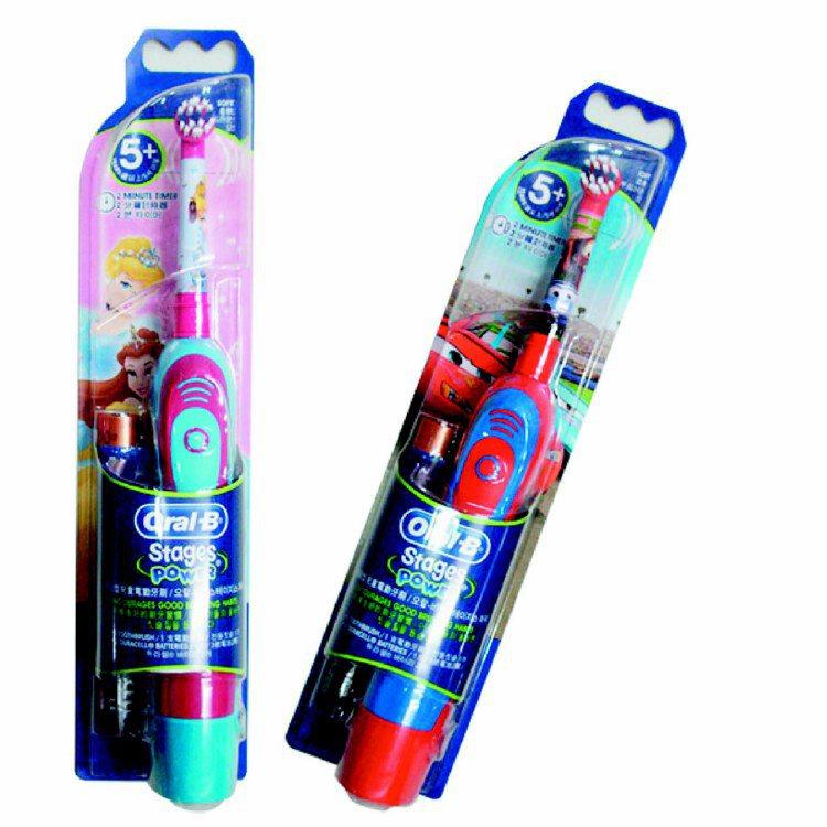 德國百靈歐樂B兒童電池式電動牙刷有多種圖樣選擇,每支699元。圖/udn買東西