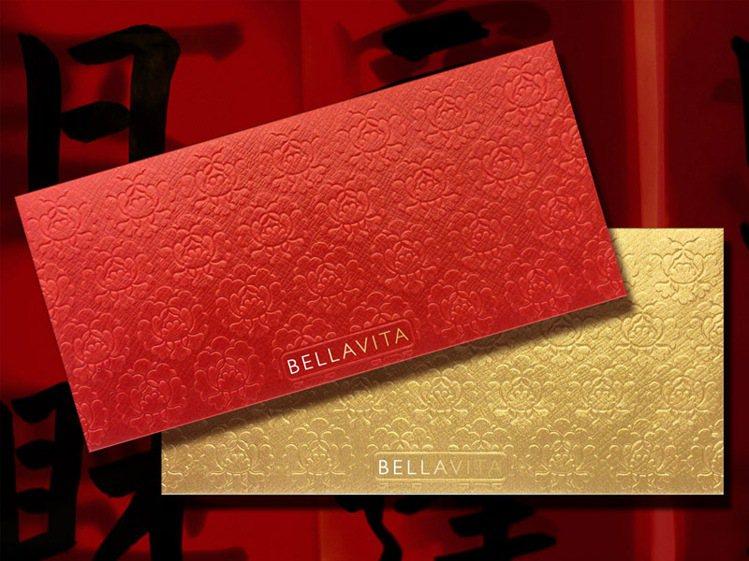BELLAVITA今年所推出的紅包袋特別以精品手拿包為設計靈感,並選用高質感的荔...