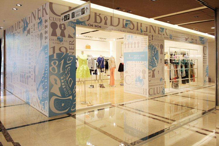 Club Designer臨時店展售40個歐美時尚精品。圖/Club Desig...
