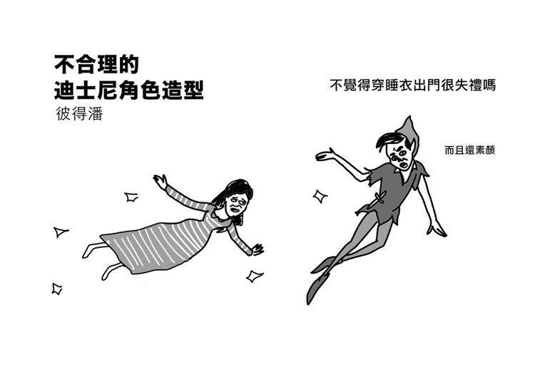 不合理的迪士尼人物造型--溫蒂的睡衣。對童話世界充滿幻想的溫蒂穿著睡衣和小飛俠出...