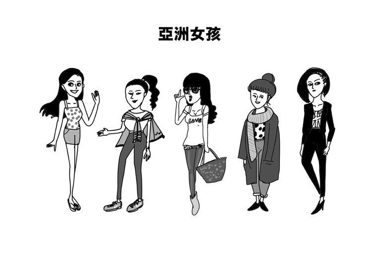 亞洲女生穿衣特色 風格大不同! 圖/Cherng繪