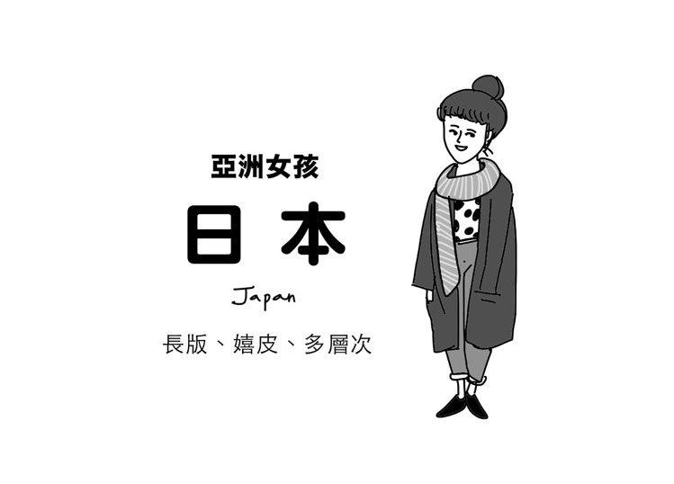 4.日本:受到韓國流行文化的威脅,日本近幾年對亞洲各國的流行影響力大大降低,不過...