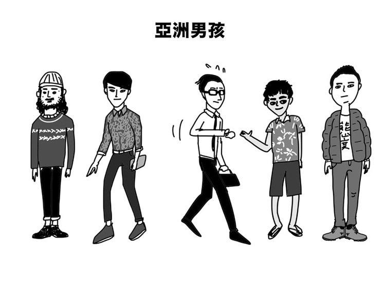 亞洲男生穿衣特色 誰最帥氣?圖/Cherng繪