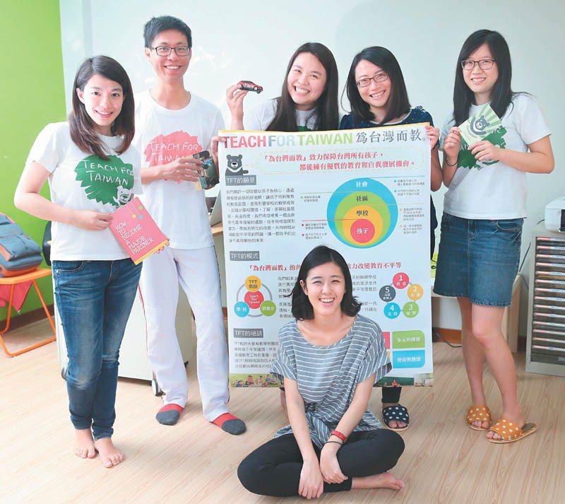 為台灣而教理事長劉安婷(前)與他的團隊認為偏鄉教育目前最大的困難在結構系統上的挑...