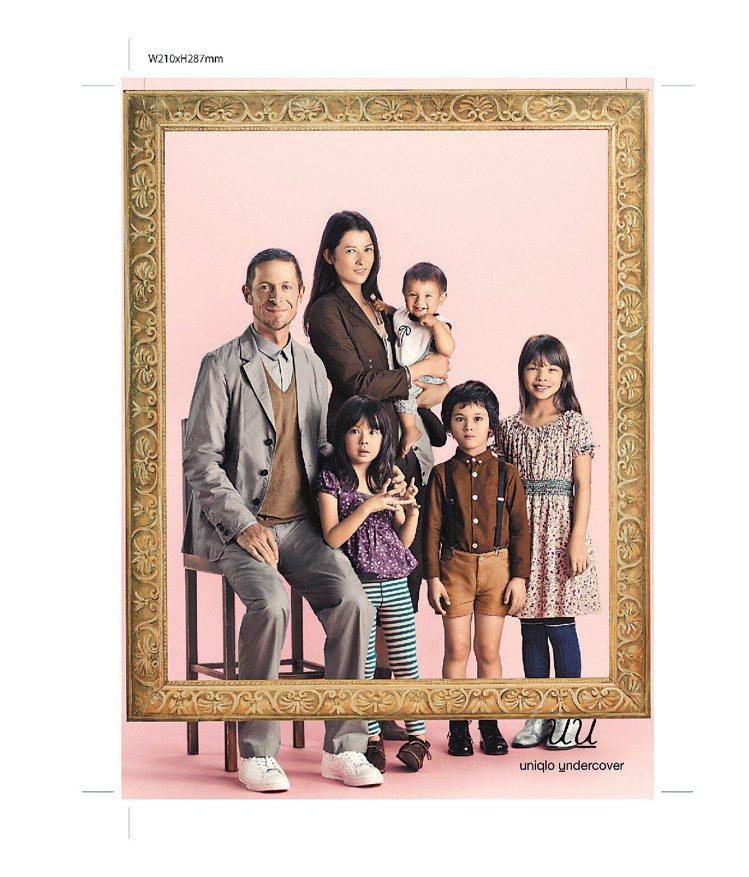 UNIQLO與UNDERCOVER設計師高橋盾合作的「uu」系列以家庭為設計主軸...