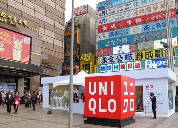 UNIQLO春夏戶外櫥窗展。記者吳曉涵/攝影