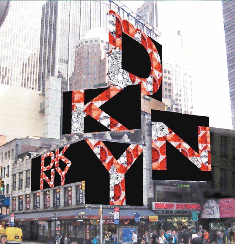 DKNY邀請藝術家在紐約時代廣場創作裝置藝術。圖/DKNY提供