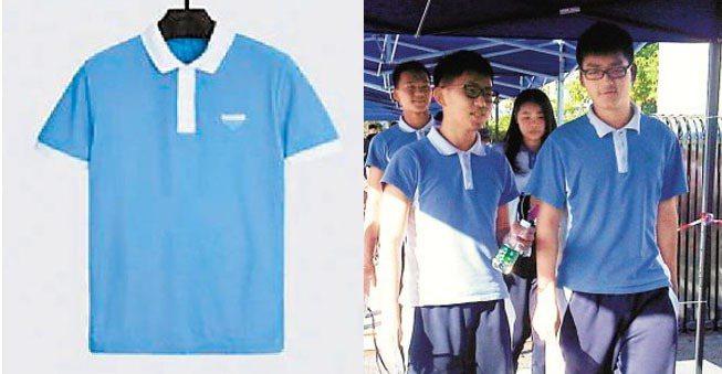 近日大陸深圳地區的中學學生在微博發文指出,義大利品牌PRADA 的一件藍白配色P...