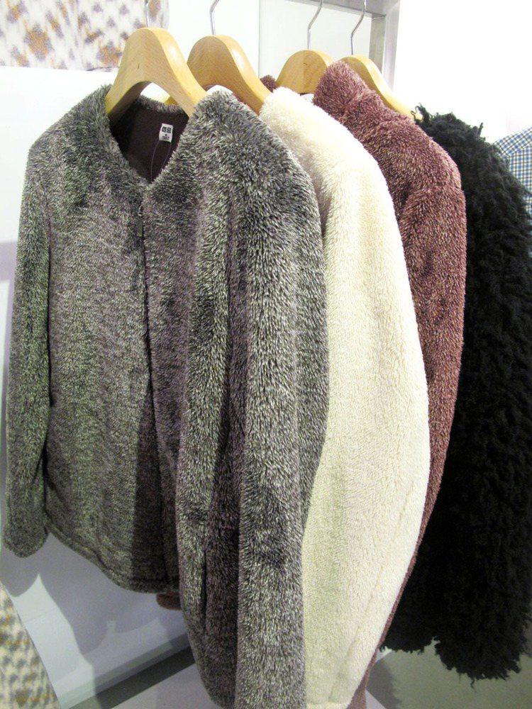 Fleece刷毛系列-長刷毛外套,990元。記者吳曉涵/攝影