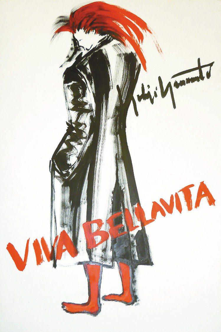 山本耀司為品牌Bellavita旗艦店開幕一周年,特地手繪畫作祝賀。圖/Yohj...
