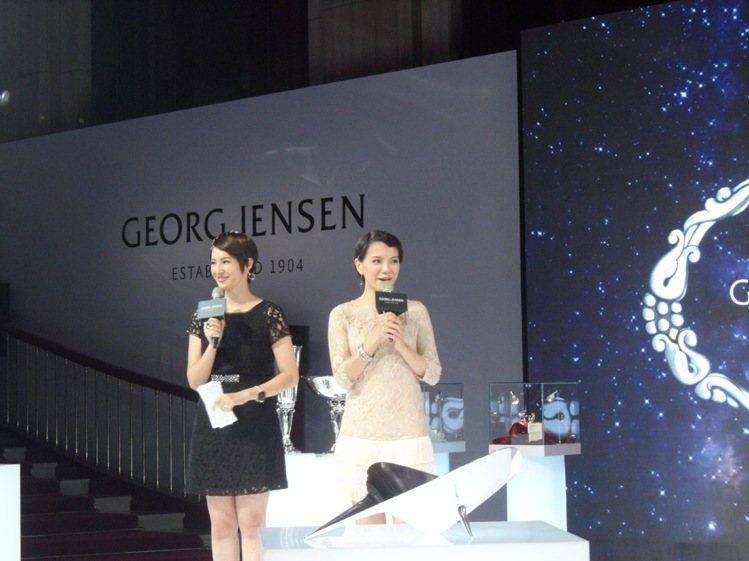 GEORG JENSEN 2013 秋冬新品發表會,金馬影后李心潔出席現場。圖/...