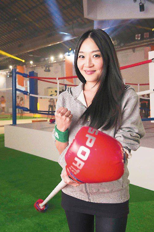 Miss Sofi總經理王曉萍參加拳擊大賽。圖/HERMES提供