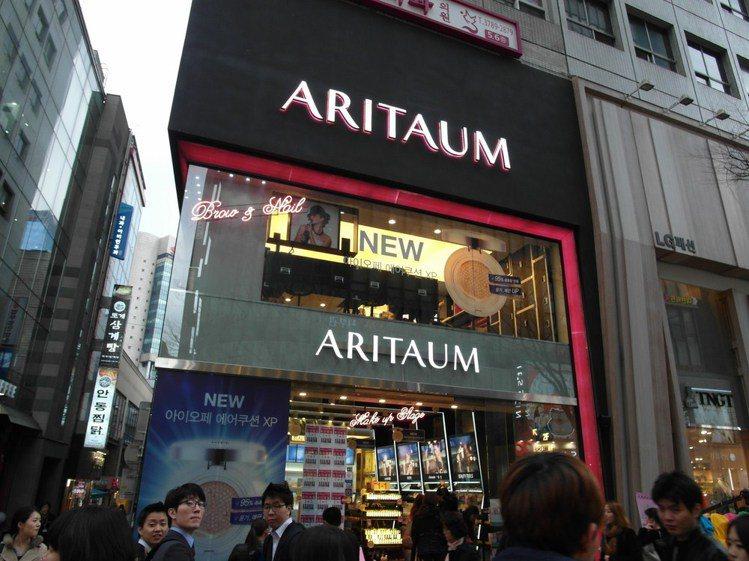清潭洞Aritaum就在主街大道上,一出地鐵站就能看到。圖/時報出版提供