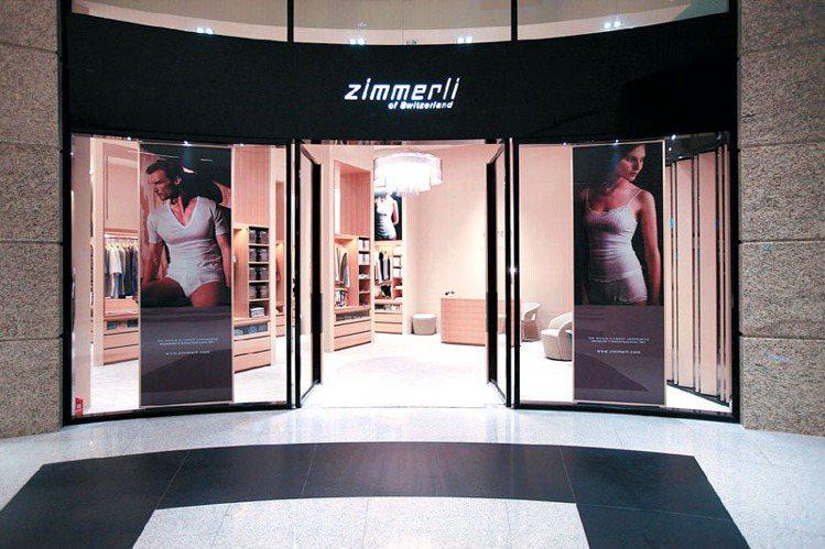 來自瑞士百年內著時尚品牌Zimmerli的全亞洲首間櫃點在台灣。圖/Zimmer...