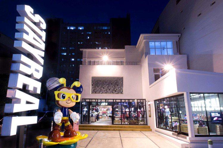 全球最大的STAYREAL高雄新崛江旗艦店開幕。圖/STAYREAL提供