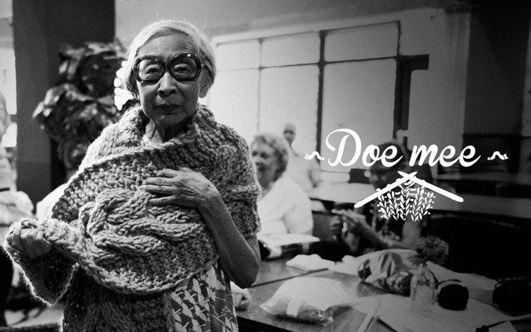 爺爺奶奶們的作品不僅在 Granny's Finest 網站上買得到,許多高級服...