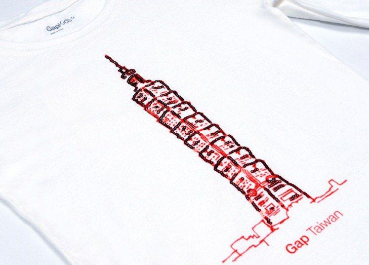 美式休閒品牌 Gap 的城市T恤一直廣受歡迎,近日品牌特別與台北101合作,打造...