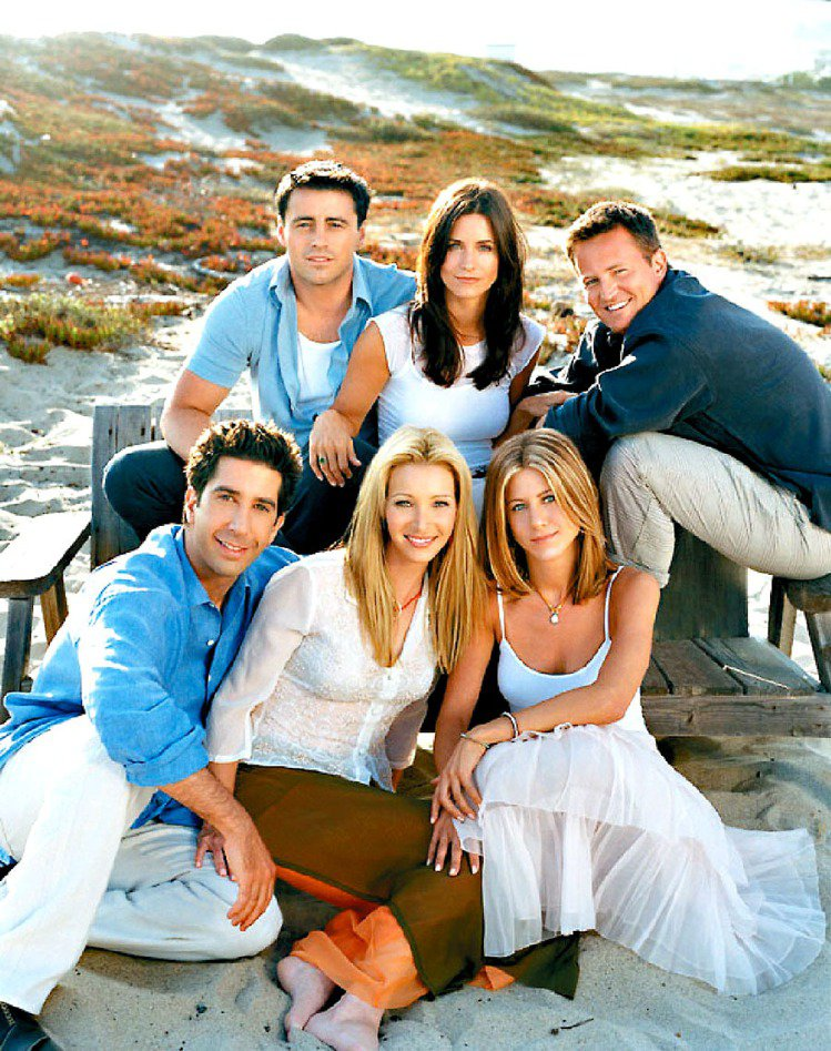「六人行」曾深受美國觀眾喜愛。圖/聯合報資料照片