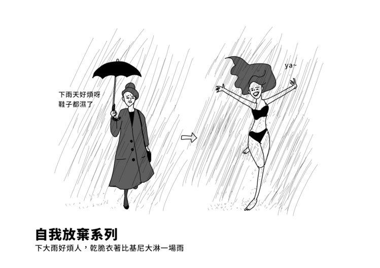 1.颱風天撐傘:颱風天撐傘是一件很沒用的事,風大雨大的,只要行走在路上任何人都會...