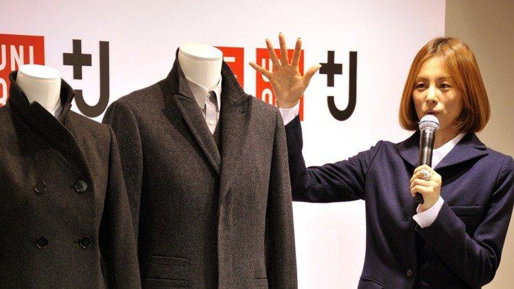 UNIQLO與Jil Sander合作的「+J」回來了, 3月9日全球開賣。圖/...