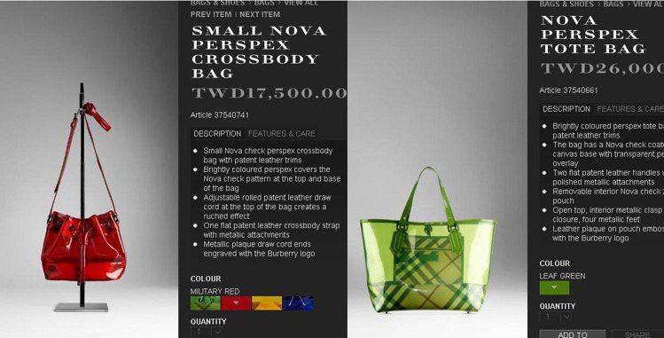 Burberry 利用透明材質製成紅、綠、黃三種顏色的包款,結合格紋更添新風貌。...