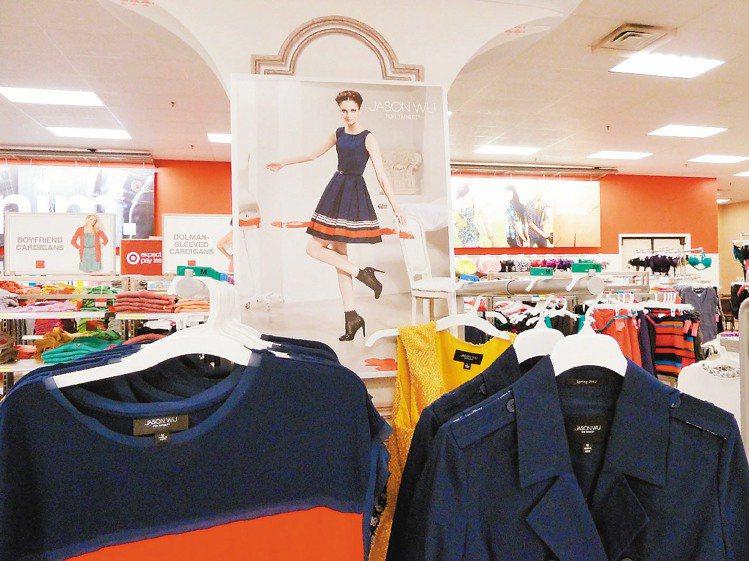 吳季剛平價服飾擺設在Target店內最顯著的位置。圖/擷取自Target網站