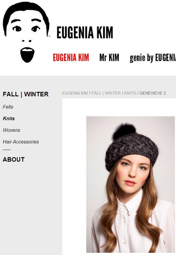 看起來暖呼呼的毛帽是展現時尚品味的關鍵亮點。圖/擷取自eugeniakim.co...