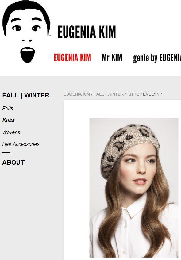 貝雷帽般的豹紋毛帽別有一番氣質。圖/擷取自eugeniakim.com
