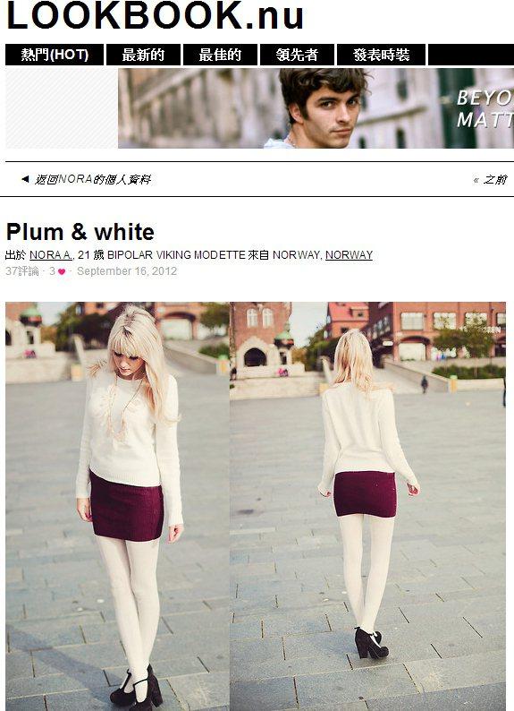 不仿試試看白色褲襪或造型絲襪,就能讓秋冬Look更與眾不同。圖/擷取自lookb...