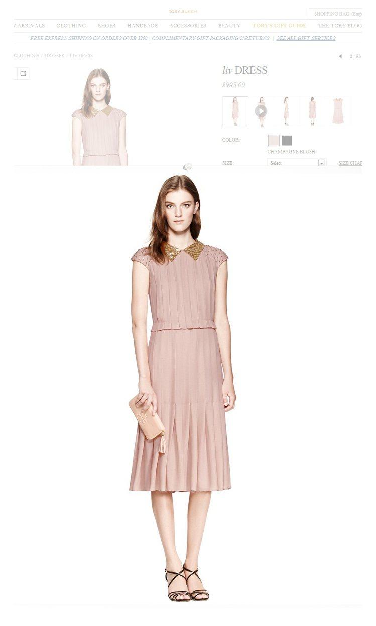 輕盈布料與「垂墜線條」也能增添粉色的古典氛圍,讓洋裝穿起來更飄逸優雅。圖/擷取自...