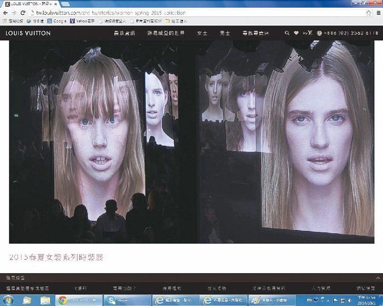 現場鏡面裝飾以數位投射出人臉,宣告此刻空間背景。圖/摘自網路