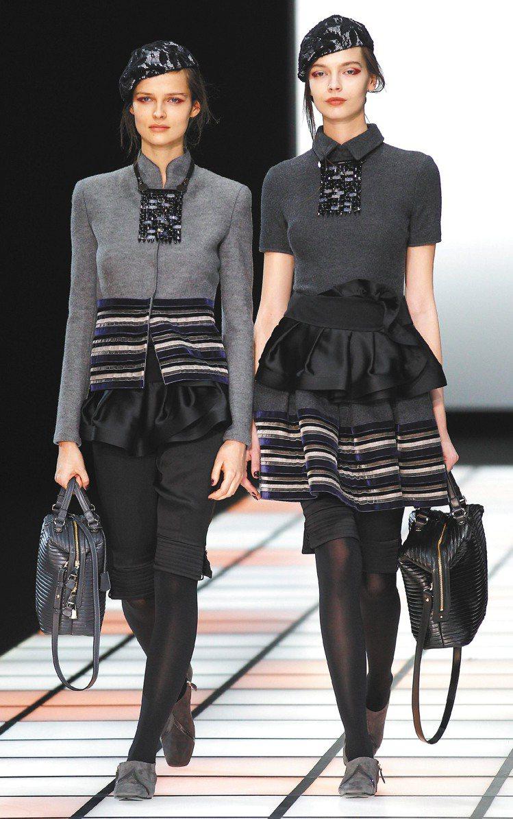 Emporio Armani利用雙胞胎概念,呈現出服裝細節不同的潮流感。圖/路透