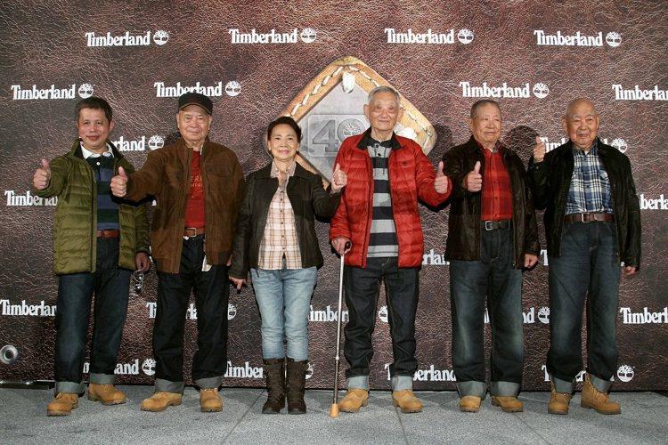 不老騎士與阿公阿嬤們出席 Timberland四十周年派對活動,傳遞黃靴跨世代熱...