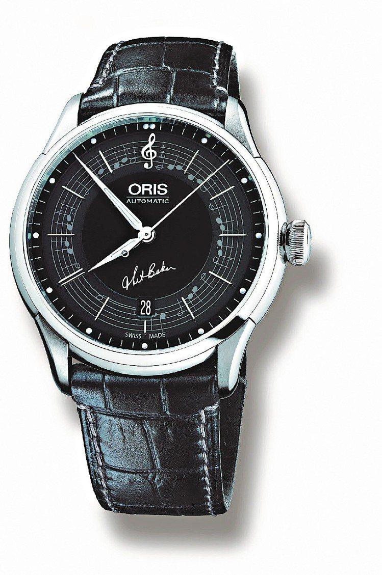 Chet Baker限量表,精鋼表殼,自動機芯,定價53,800元。圖/ORIS...
