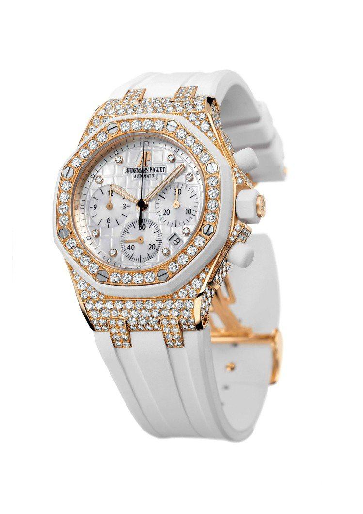 皇家橡樹離岸型玫瑰金鑲鑽計時碼表,18K玫瑰金表殼,橡膠表圈,定價279.5萬元...