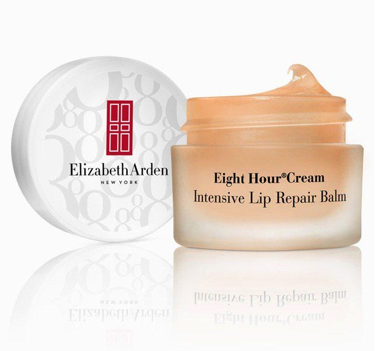 8小時密集修護唇霜11.6ml/950元。圖/伊麗莎白雅頓提供