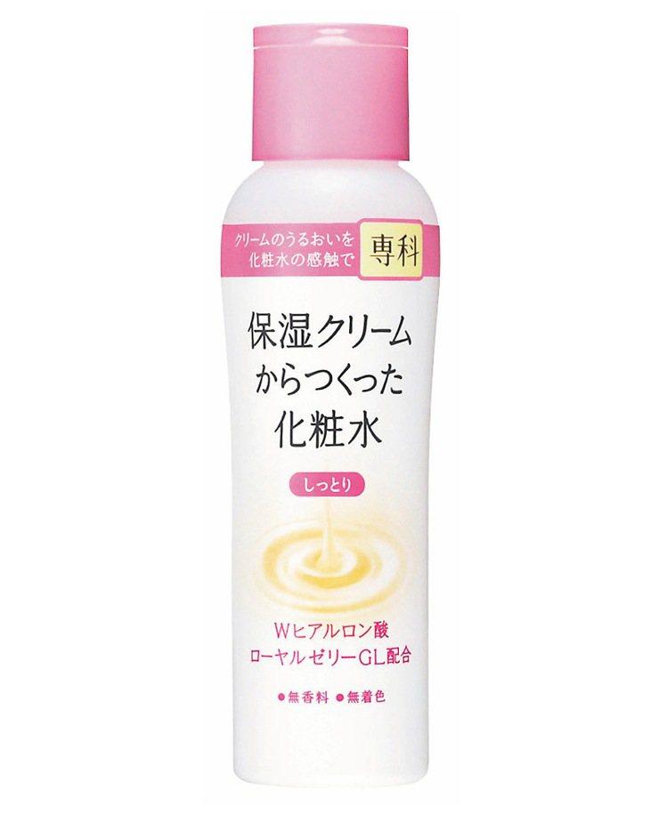 化妝水滋潤型(350元200ml)含雙重玻尿酸與蜂王乳精華GL,質地柔潤,可使用...