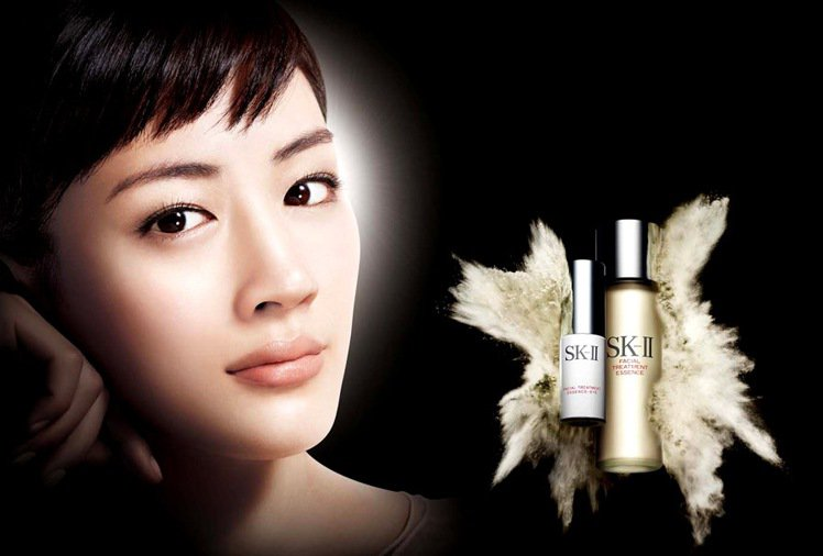綾瀨遙代言SK-II青春亮眼精華乳,針對年輕肌膚設計,15g/2,700元。圖/...