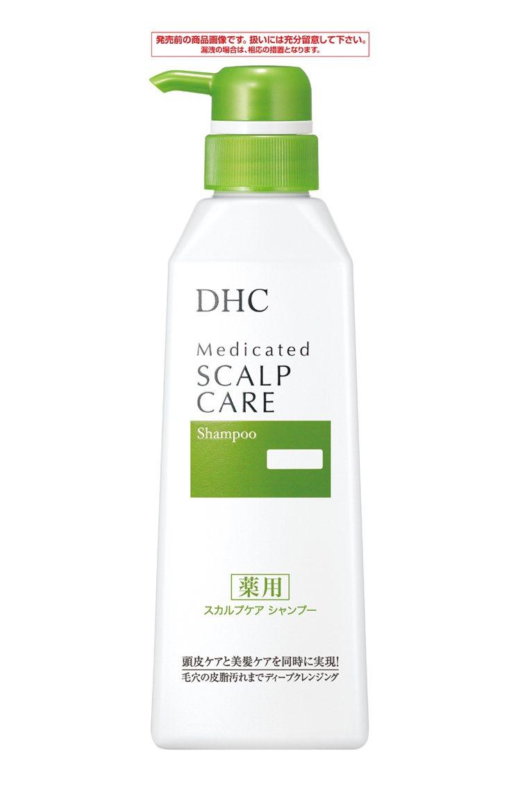 DHC健髮豐盈洗髮精550ml/550元。圖/DHC提供