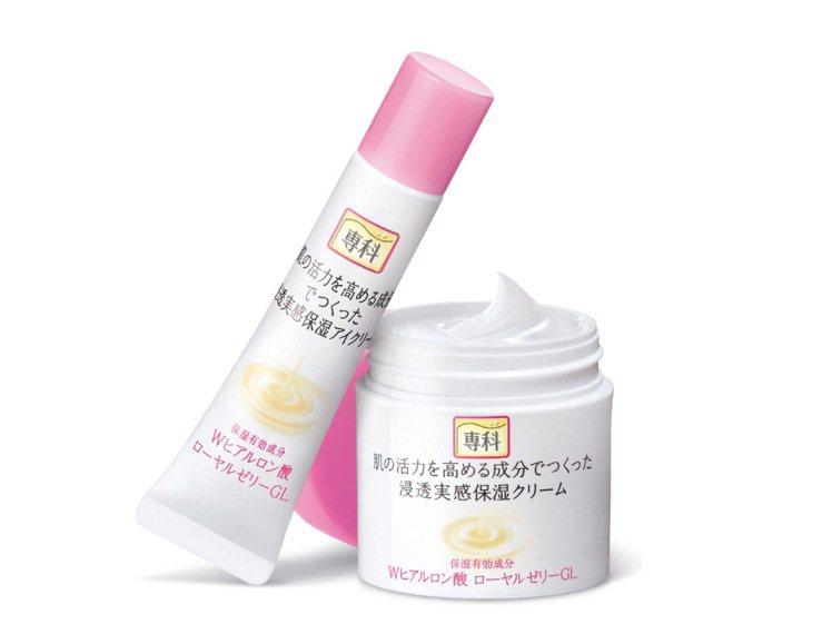 保濕專科修護眼霜,定價400元/15g+保濕專科特潤乳霜,定價400元/50g。...