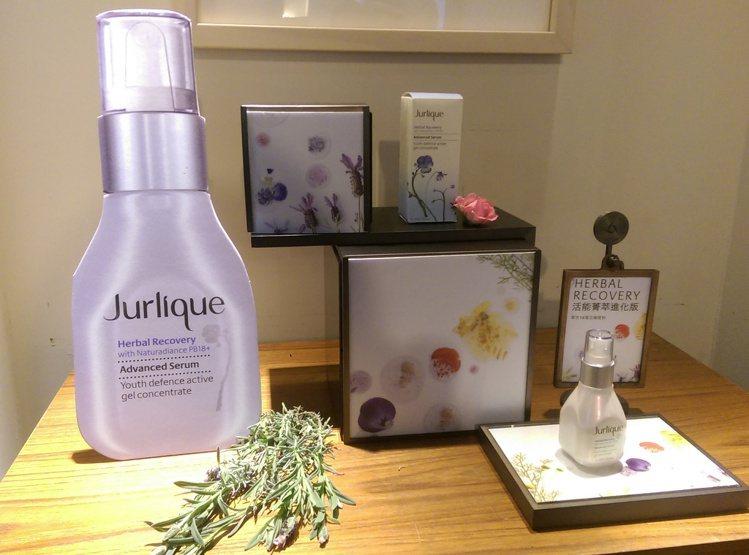 Jurlique慶30歲,全新推出活能菁萃進化版。記者吳曉涵攝影