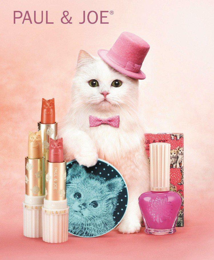 PAUL&JOE推出春季限量的貓系列,售價650至1,950元。圖/PAUL&J...