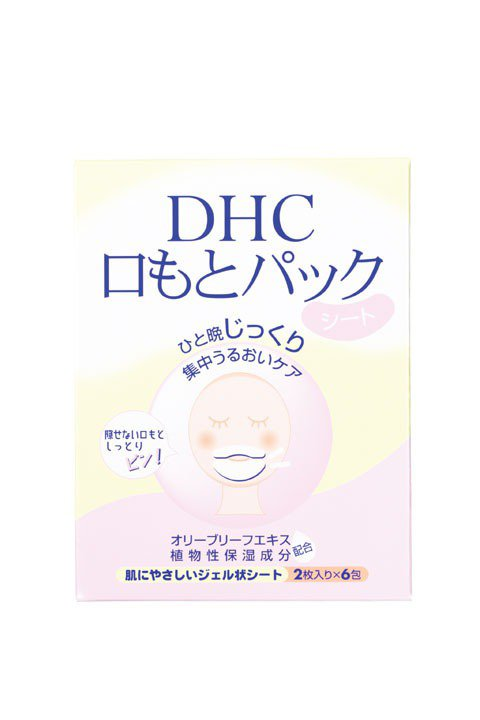 DHC水嫩細緻唇膜(2片入×6包/380元) 潔淨肌膚後,敷在唇周肌膚上給予滋潤...