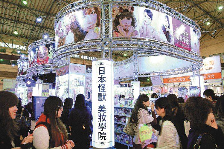 本屆國際美容化妝品展規模堪稱空前,集結多家網路超夯品牌。圖/主辦單位提供