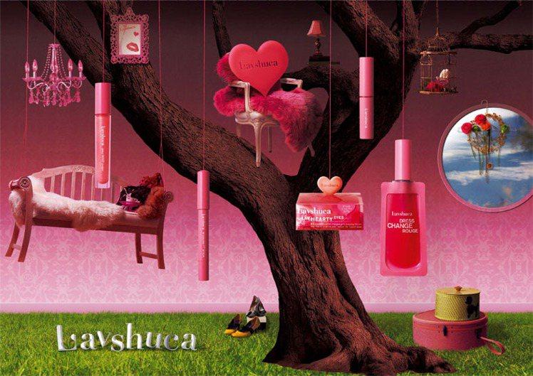 「流行時尚的自由冒險--將日常生活幻化為繽紛夢境的甜蜜彩粧」是 Lavshuca...