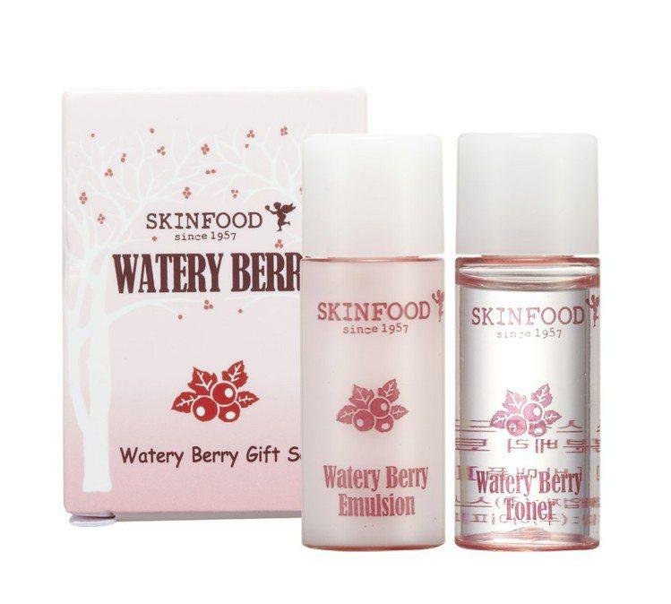 這次活動贈品為SKINFOOD水漾莓果晶瑩隨身旅行兩件組 2 份,20名。圖/高...