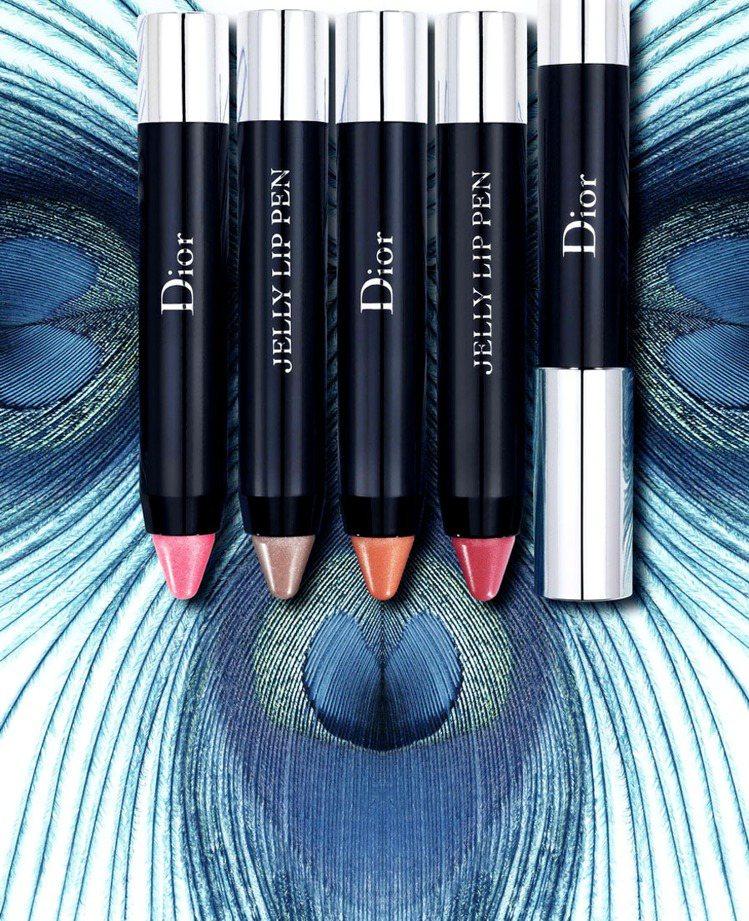 迪奧水漾果凍唇彩筆、每支890元。圖/迪奧提供