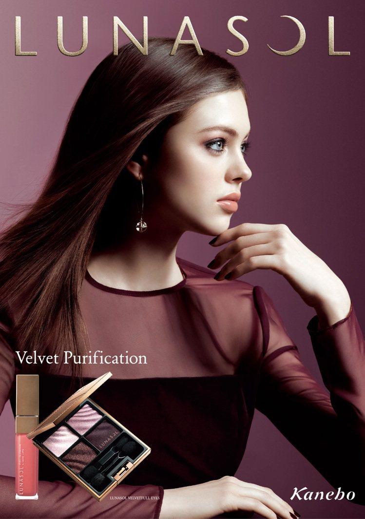 LUNASOL秋妝是主題絲絨淨化,無論眼影盤或唇部商品,讓女性呈現洗鍊優雅的妝感...